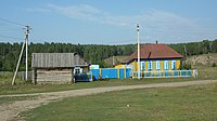 House in village Krepostnoi' Zilair (Baymaksky District).jpg