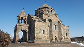 Saint Hripsime Church - Image: Hripsime church Jan 2016