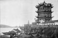 HuangHeLou1880s.png