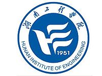 Hunan Institute of Engineering logo.jpg