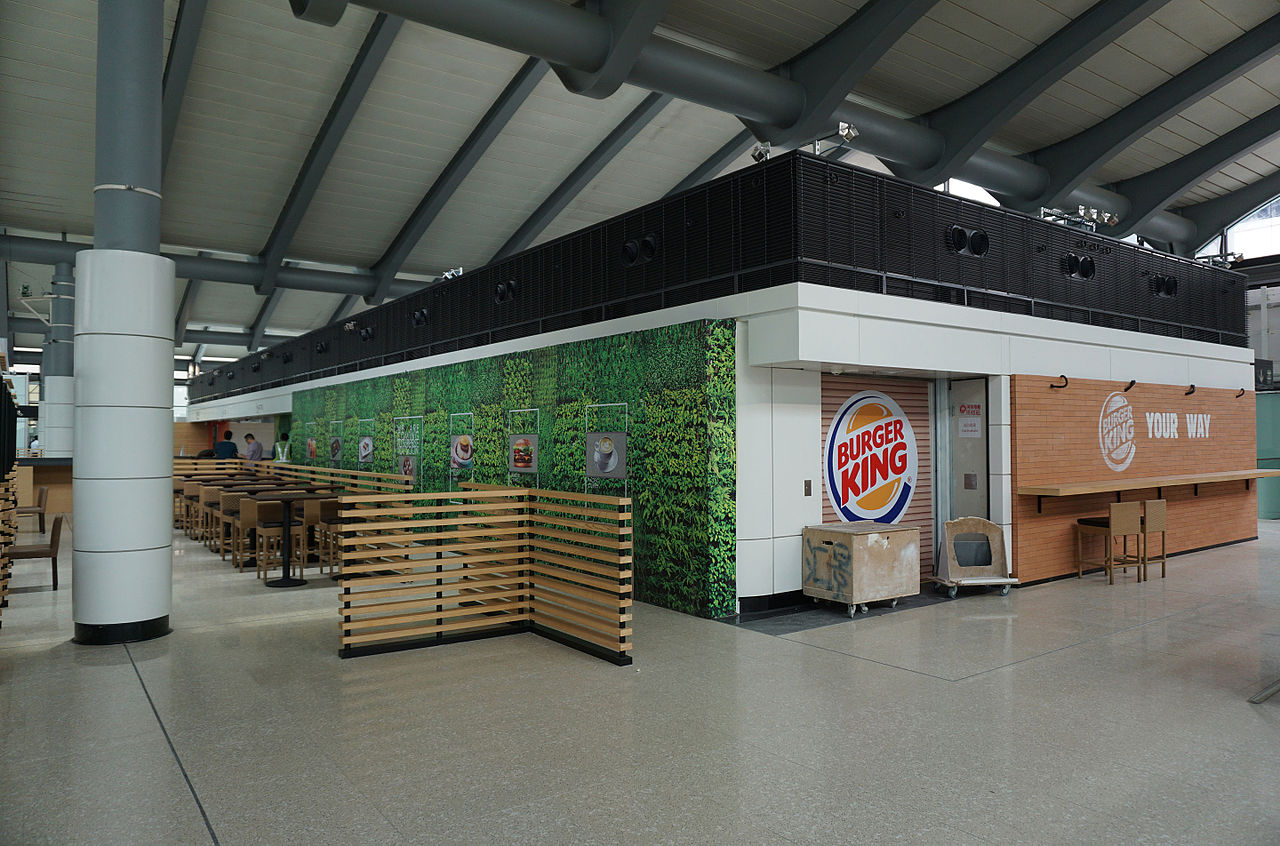 FileHung Hom Station New Southern Concourse Nd Floor Fast Food - Hom commercial flooring