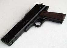 List of air guns - WikiVisually