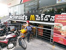 220px Hyd mcD hiteccity - O primeiro McDonald's do Comunismo?
