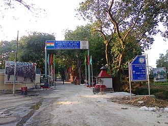 Agartala - Integrated Border Check Post at Akhaura
