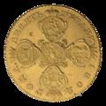 INC-1770-a Десять рублей 1802 г. (аверс).png
