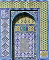 ISR-2013-Jerusalem-Temple Mount-Dome of the Rock-Façade (detail) 01.jpg