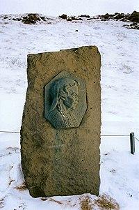 Iceland Gulfoss 3 (4051633177).jpg
