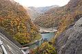 Ikari Dam 05.jpg