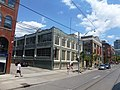 Images of the north side of King, from the 504 King streetcar, 2014 07 06 (195).JPG - panoramio.jpg
