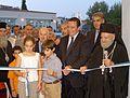 Inaguration in Kardamyla Chios 2008.jpg