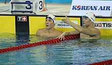 Incheon AsianGames Swimming 23.jpg