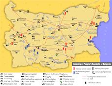 Industrio de Popolrespubliko de Bulgaria.png