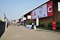 Infocom 2011 - Kolkata 2011-12-08 7431.JPG