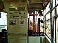 Inside Arawaka tram (289746728).jpg