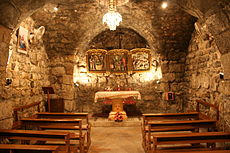 Inside of Saint Ananias