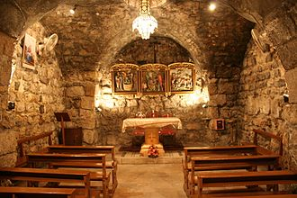 House of Saint Ananias - Image: Inside of Saint Ananias