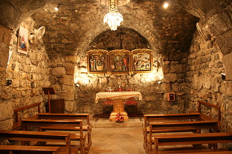 Chapel of Saint Ananias, Damascus, Syria, an early example of a Christian house of worship; built in the 1st century AD.[174]