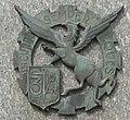 Insigne du 3eme regiment d'autos mitrailleuses sur le monument de Dizy-le-Gros (Aisne).JPG