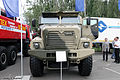 Integrated Safety and Security Exhibition 2012 (451-2).jpg