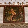 Interieur, bel-etage, achterzijde rechts (Vestibule van de wachtkamer eerste klasse), muurschildering, De maand november - Amsterdam - 20392758 - RCE.jpg