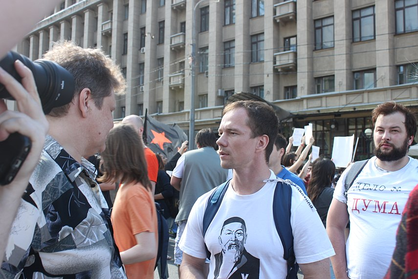 Internet freedom rally in Moscow (2017-07-23) 186.jpg