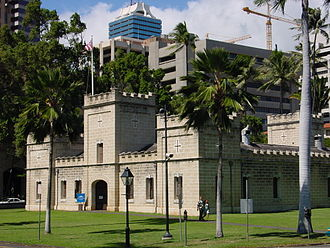 Overthrow of the Kingdom of Hawaii - ʻIolani Barracks, 2007