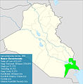 Iraqi parliamentary election, 2010 result-Basra.jpg