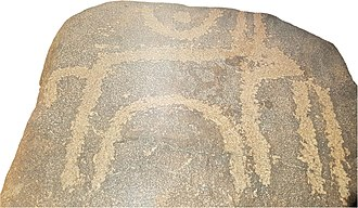 Iron Age in the United Arab Emirates - Iron Age Petroglyph from Sharjah, United Arab Emirates