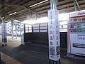 Isahaya station - panoramio (1).jpg