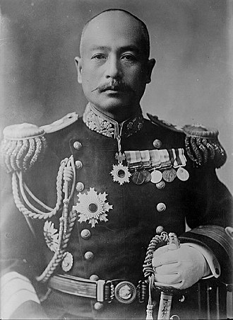 Isamu Takeshita - Image: Isamu Takeshita