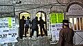 Israel - Jerusalem - 07 (4260750951).jpg