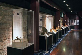 Istanbul Museum of the History of Science and Technology in Islam - Image: Istanbul Museum of the History of Science and Technology in Islam May 2014 9247