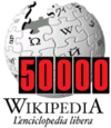 Special logo at the Italian Wikipedia to celebrate its 50,000th article