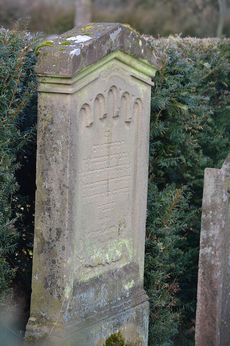 Jüdischer Friedhof Marköbel 17.JPG