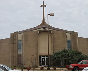 Jarvis Christian College - J. N. Ervin Religion and Culture Center at Jarvis Christian College; James Nelson Ervin was the first JCC president, with service from 1914 to 1938. The culture center was built after his tenure as president.