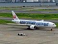 JAL JA8979 Boeing 777-289 Samurai Blue Jet 2018 No.1 (Starboard) at Haneda.jpg
