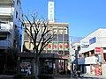JA Machida-shi Naruse Ekimae Branch.jpg
