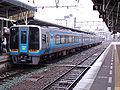 JR-Shikoku-2000series-Uwakai.jpg