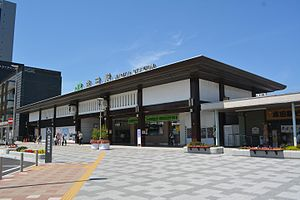 JR Narita Station 2016,Narita city,Japan.jpg