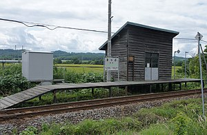 JR Rumoi-Main-Line Mappu Station Overall.jpg