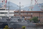 JS Yugeshima(MCL-731) left front view at JMSDF Kure Naval Base May 6, 2018 01.jpg