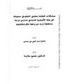 JUA0525390.pdf