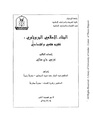 JUA0641782.pdf