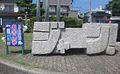 Jaan! in Hakui.jpg