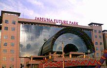Jamuna Future Park.JPG