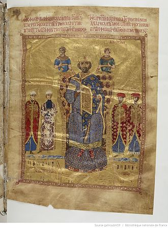 Proedros - Emperor Nikephoros III flanked by his senior court dignitaries, all of them proedroi, in a manuscript from the 1070s. From left: the proedros and epi tou kanikleiou, the prōtoproedros and prōtovestiarios (a eunuch, since he is beardless), the emperor, the proedros and dekanos, and the proedros and megas primikērios.