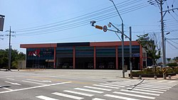 Jeongeup Fire Station.jpg
