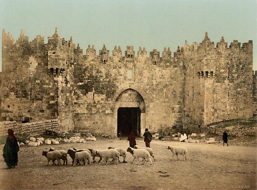 Jerusalán: la puerta de Damasco, hacia 1900.