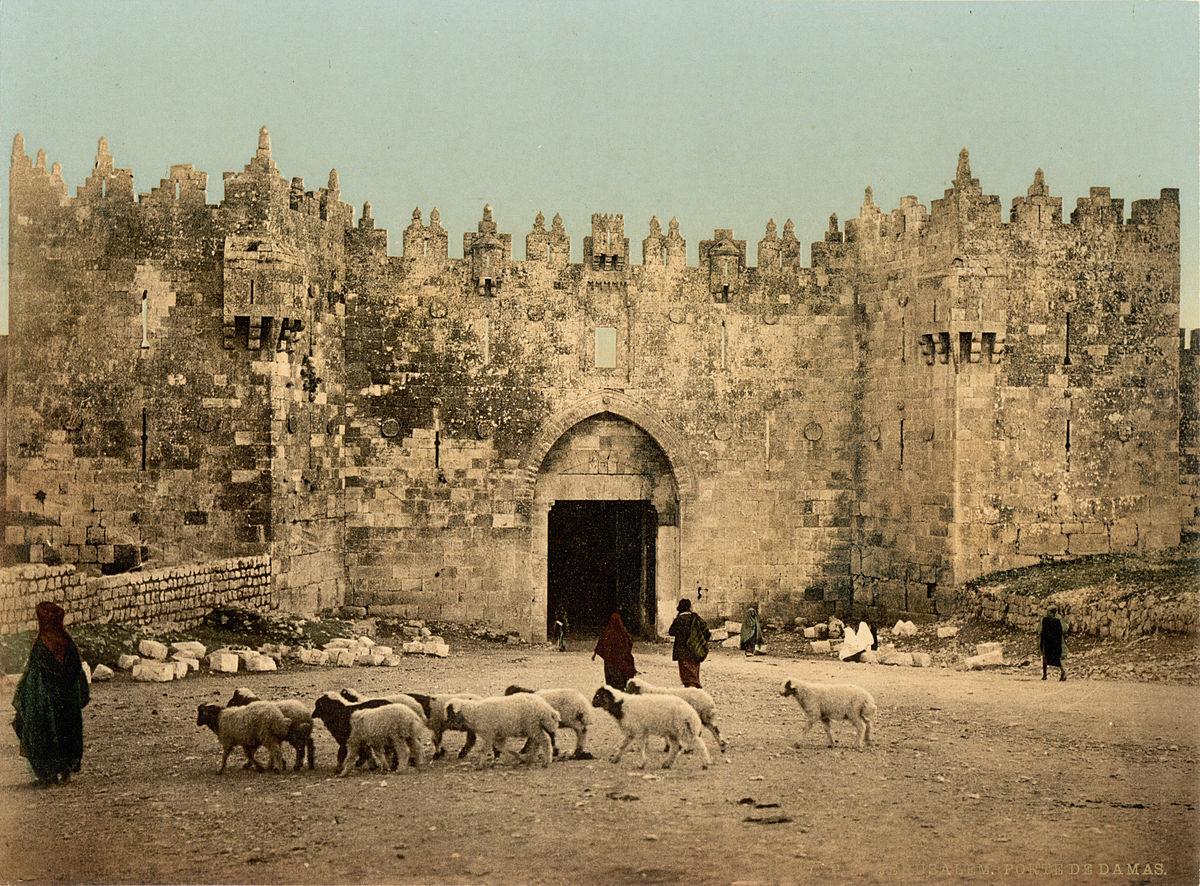 Jerusalem Damaskustor um 1900.jpg