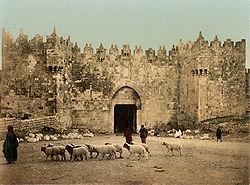 La Puerta de Damasco hacia 1900